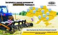 Україно, зустрічай ДЕМО-ТУР 2015 Глибокорозпушувача AGRISEM Cultiplow Platinum 4