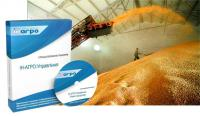 Программа для оперативного учета зерна на ТОКУ