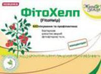Биофунгицид ФитоХелп для защиты семян зерновых и бобовых культур