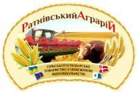 "Быки ""Абердин-ангуська"" порода"
