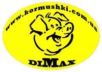 Сучасні засобі відгодівлі свиней