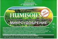 Технология и методика производства органо-минеральных гуминовых удобрений.