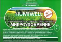 Гуминовые удобрения на основе применения ультразвуковой газоструйной кавитации высокой интенсивности
