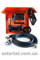 Gamma AC 70 - Мобильная топливораздаточная колонка с расходометром, 220 В, 70 л/мин